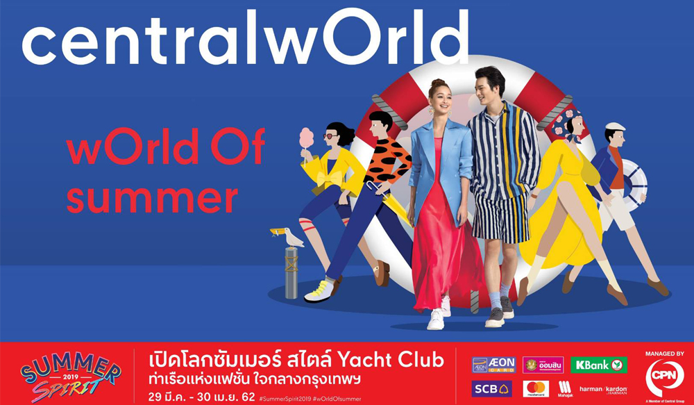 wOrld Of summer fashiOn shOw 2019