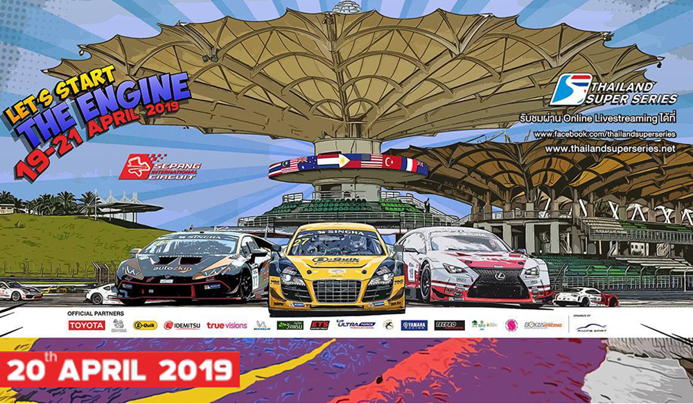 DAY 1 | Thailand Super Series 2019