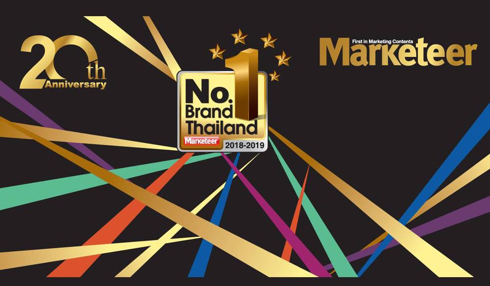No.1 Brand Thailand 2018-2019