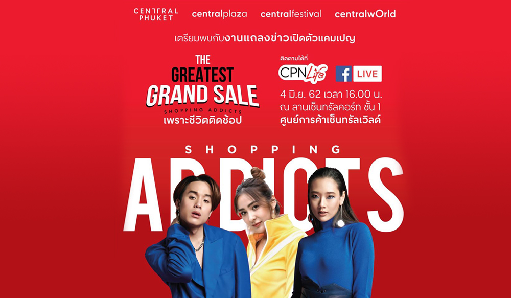 The Greatest Grand Sale 2019