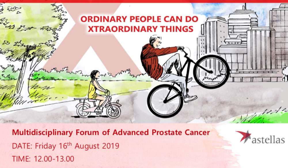 ชมย้อนหลัง Astellas | ordinary people can do xtraordinary thing
