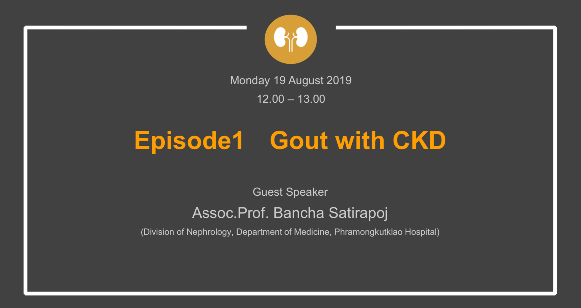 Astellas | Episode1 Gout eith CKD