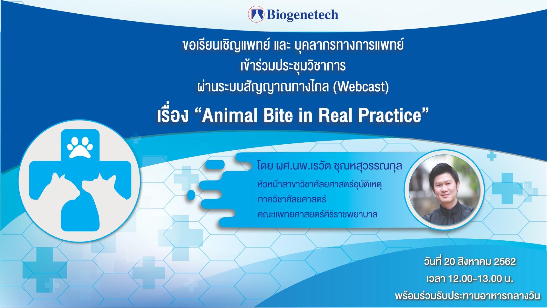 Biogenetech | Animal Bite in Real Practice
