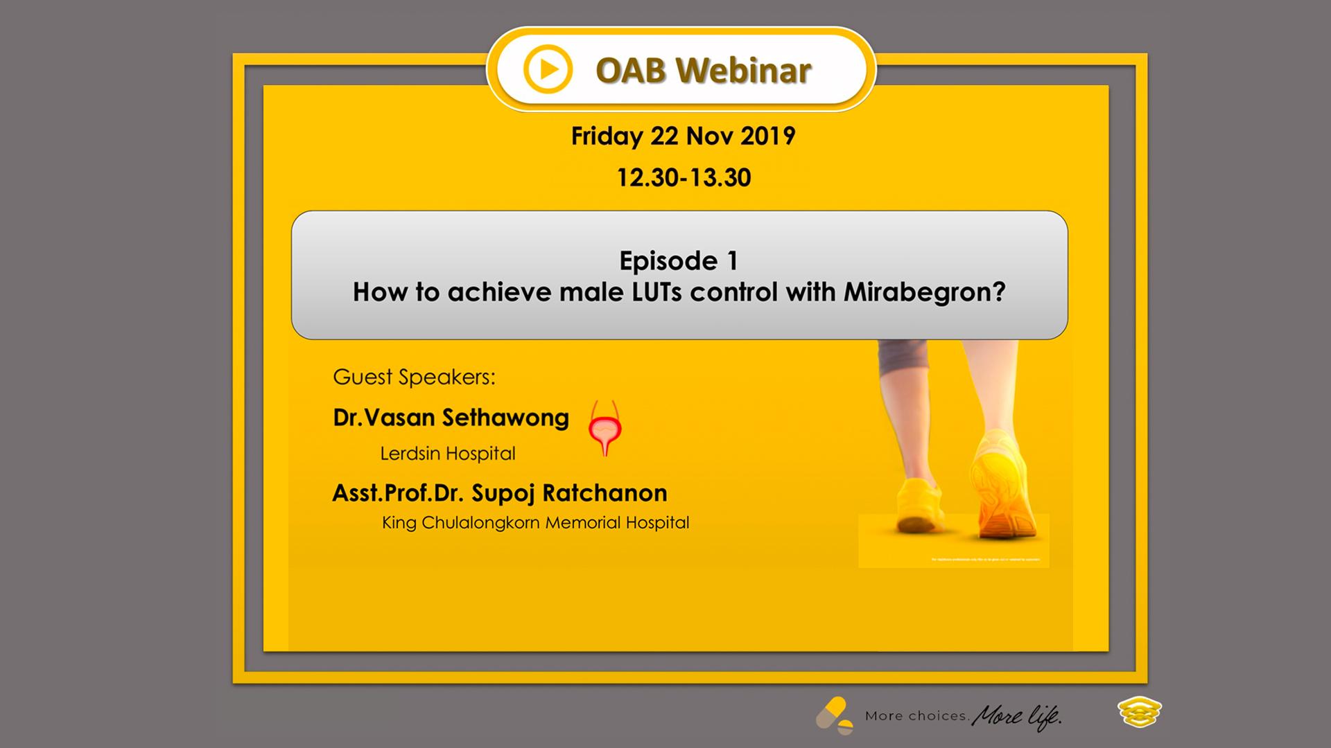 ชมย้อนหลัง OAB Webinar | How to achieve male LUTs control with Mirabegron