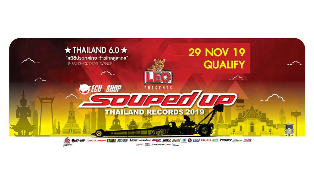 DAY2 QUALIFY | LEO Presents ECU=Shop Souped Up Thailand Records 2019
