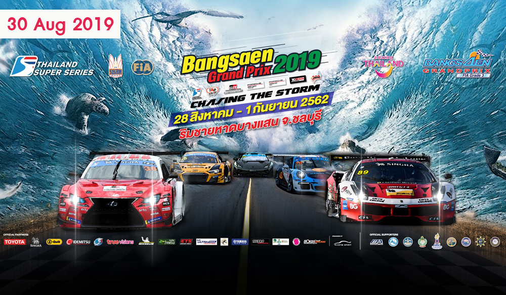DAY2 | Bangsaen Grand Prix 2019