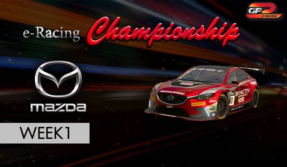 ชมย้อนหลัง  [wk1] GP eRacing Championship | Mazda TH