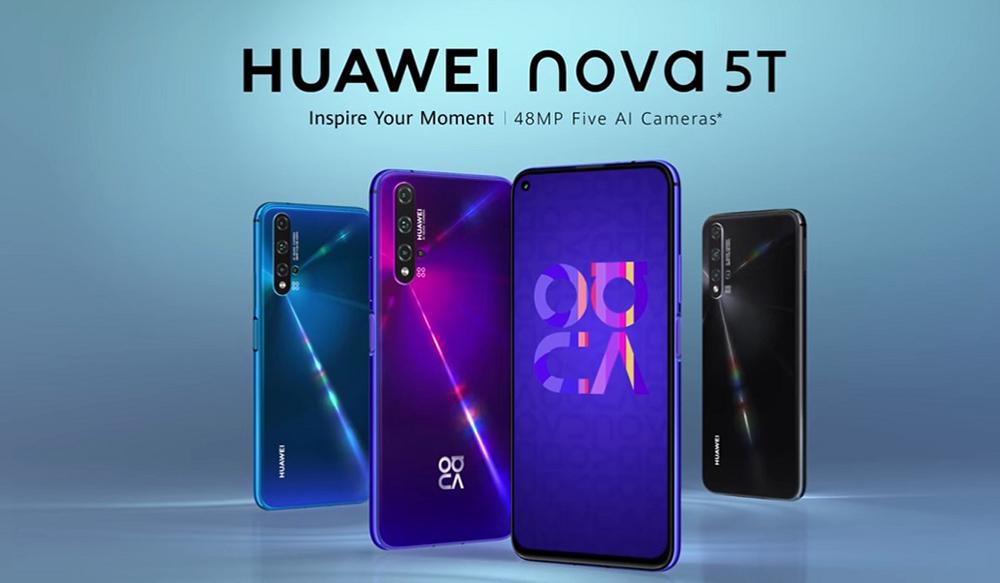 ชมย้อนหลัง Grand opening Huawei Nova ST