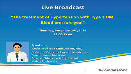The Treatment of Hypertension with Type 2 DM: Blood pressure goal