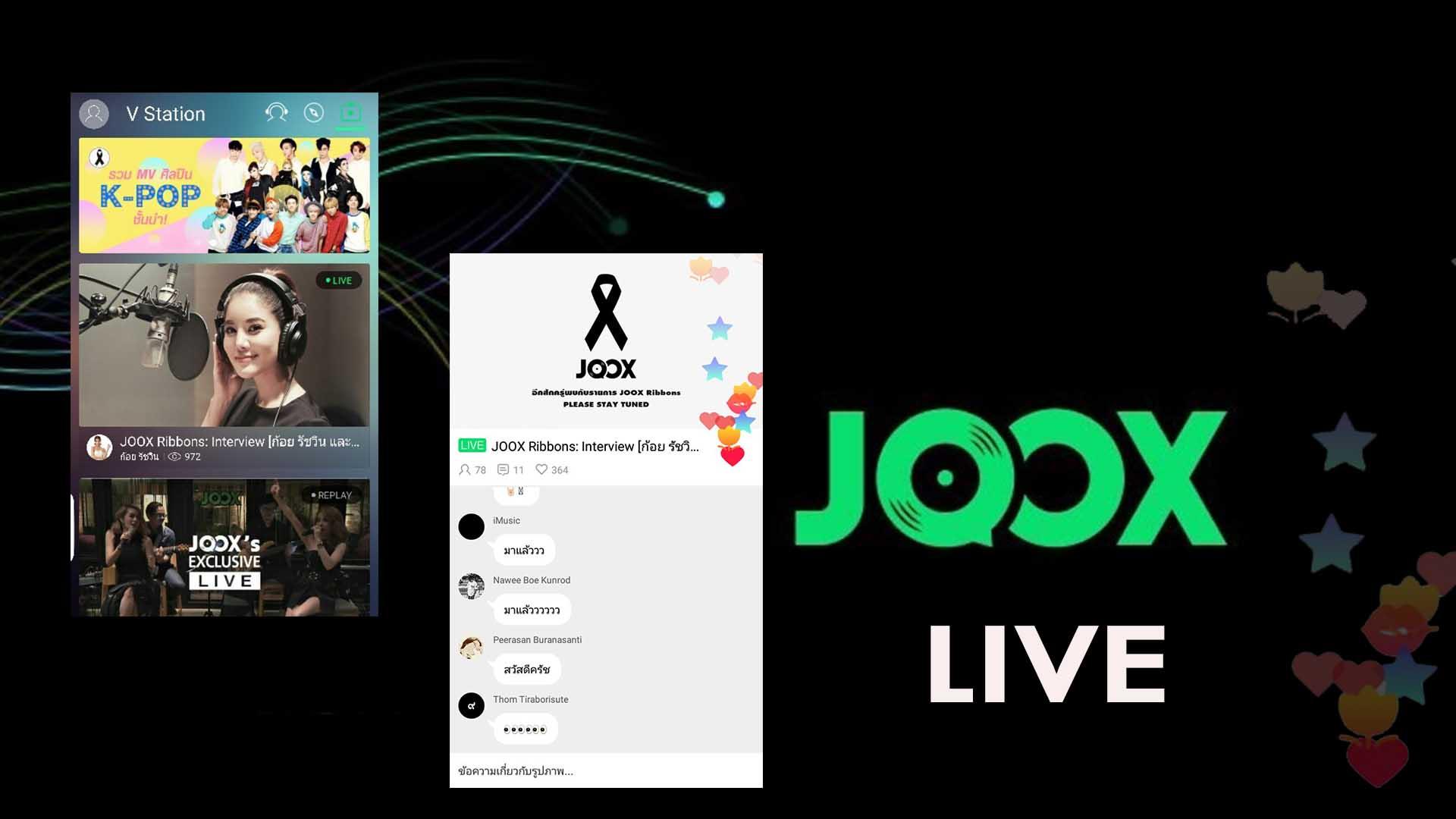 JOOX Live ฟังก์ชั่นใหม่จาก JOOX Music